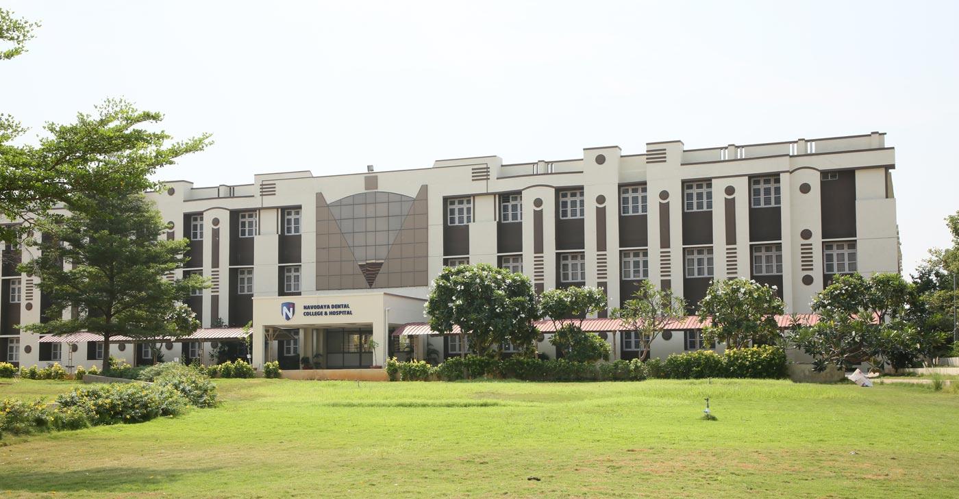 Navodaya Medical College