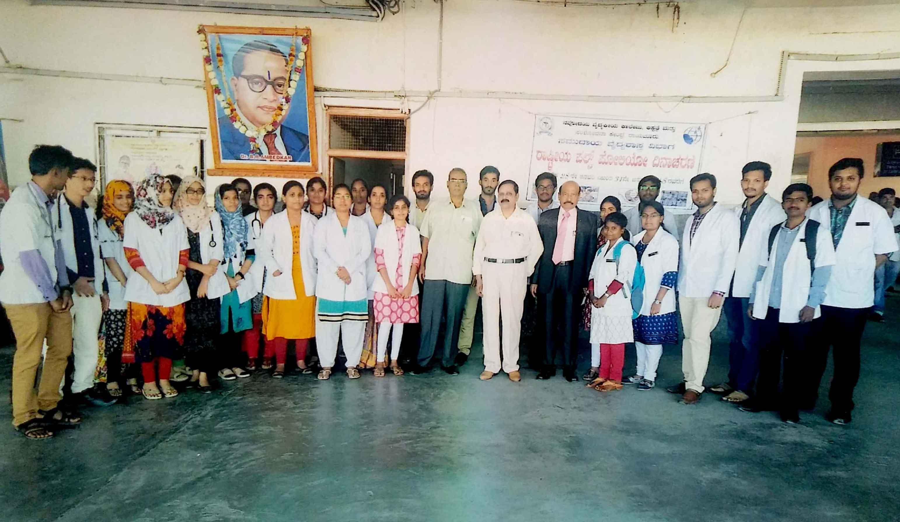 Urban Health Center of Navodaya Medical College.