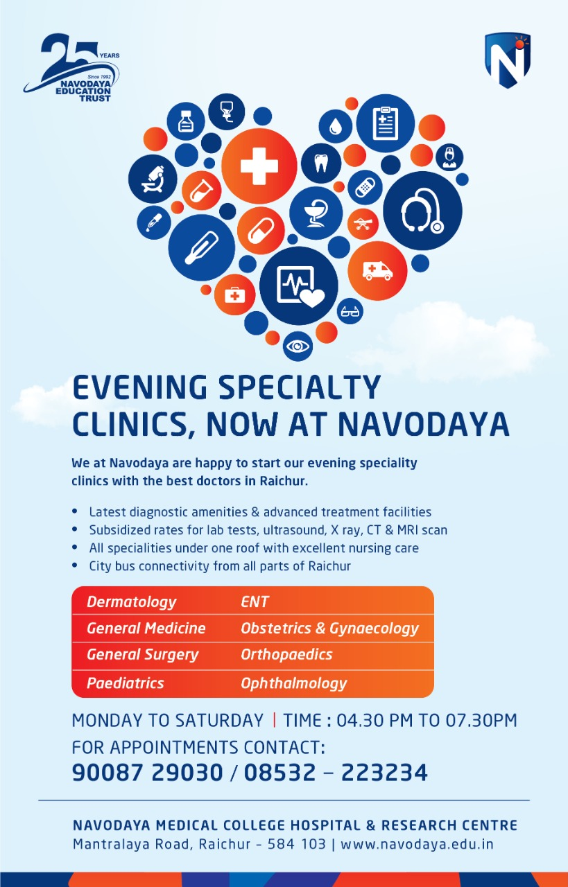 Evening Specialty Clinics, Now at Navodaya.
